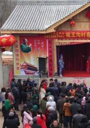 陇南市50余名作家走进武都区开展高山戏文学采风创作活动